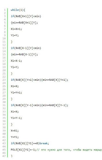 Волновой алгоритм пример c плюс