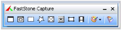 фастстоунт программа для скриншотов меню