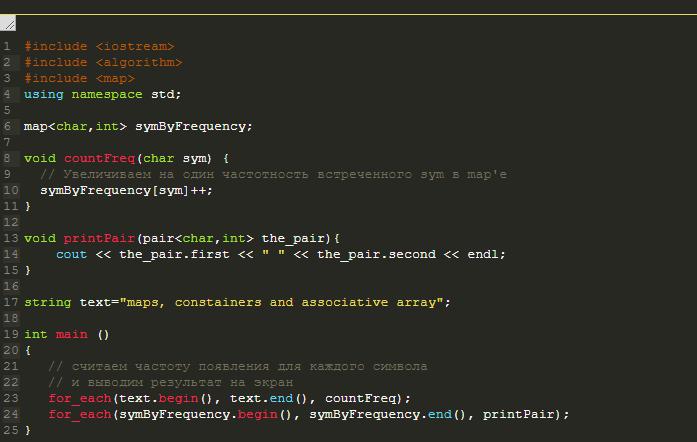 контейнер map, map c++, ассоциативный массив, контейнер map, ассоциативный контейнер, пример работы с map с+
