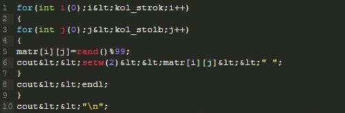 след матрицы решение задачи на c++ си плюс плюс