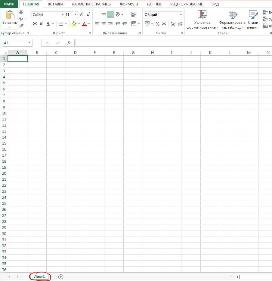 Удаление листов выделение листов Excel