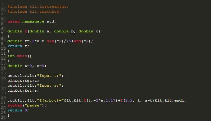 Вычислить значение выражения с использованием функции с++ решение